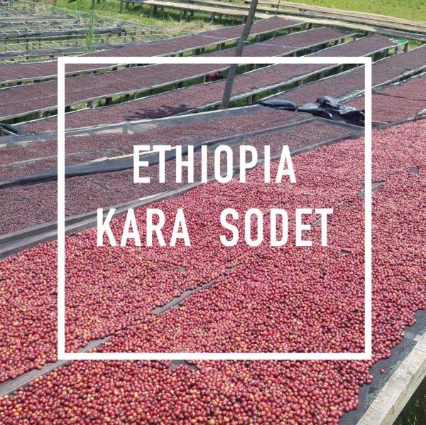 Ethiopian Kara Sodet Natural